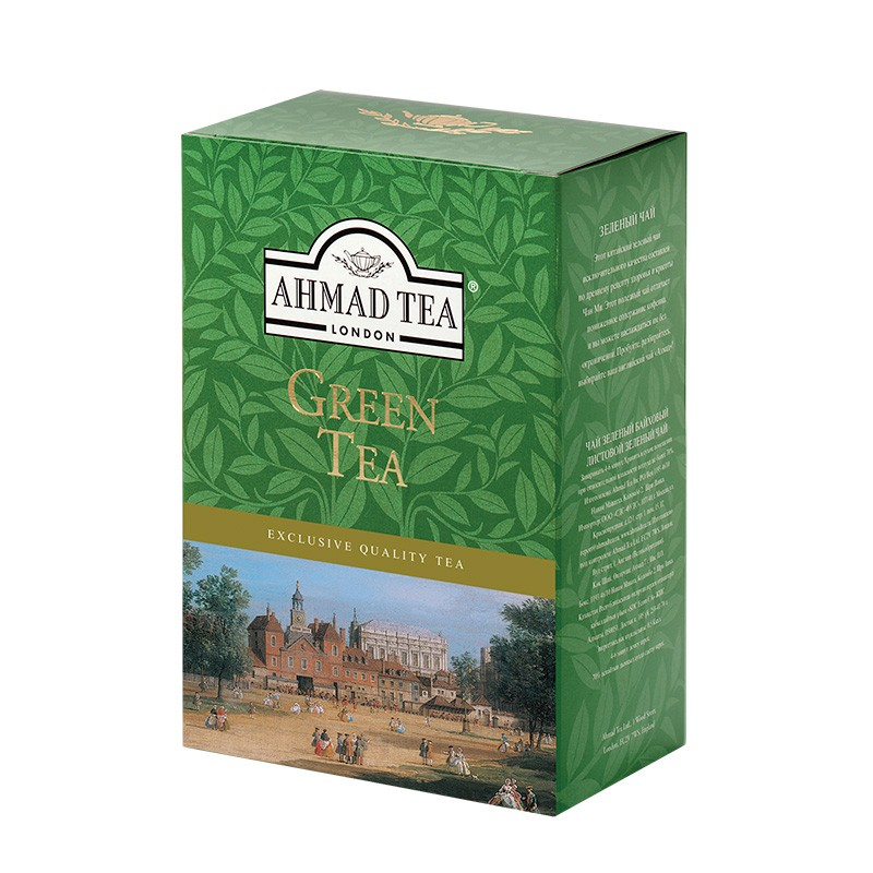 Ahmad-Tea-London-Green-Tea-100-Loose-802