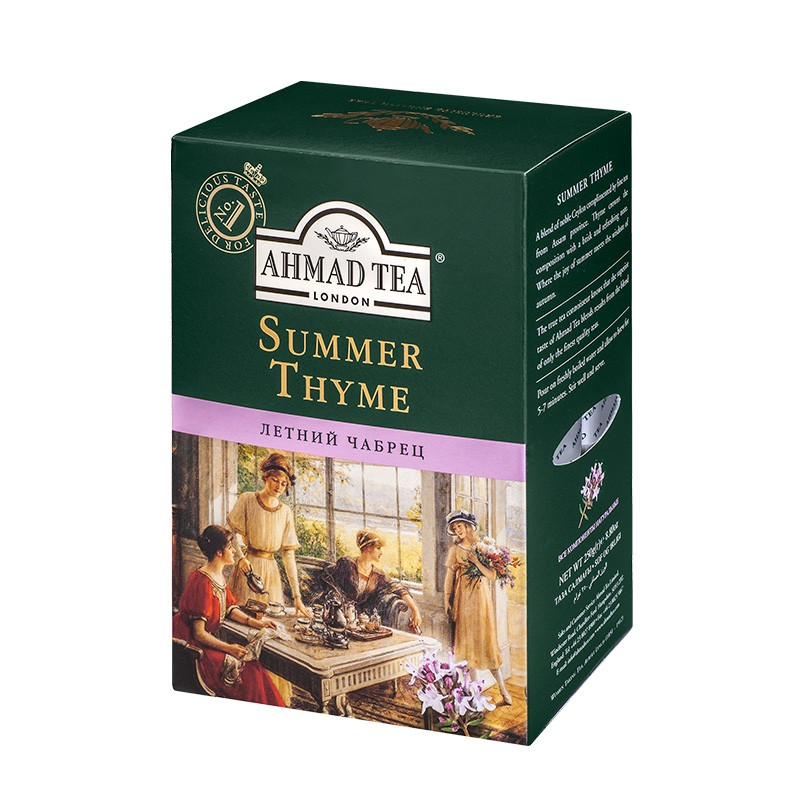 Ahmad-Tea-London-Summer-Thyme-100-Loose-1178